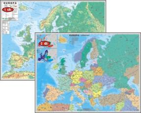 Europa Fizyczna Polityczna Mapa Podreczna Folio Mapy I Atlasy