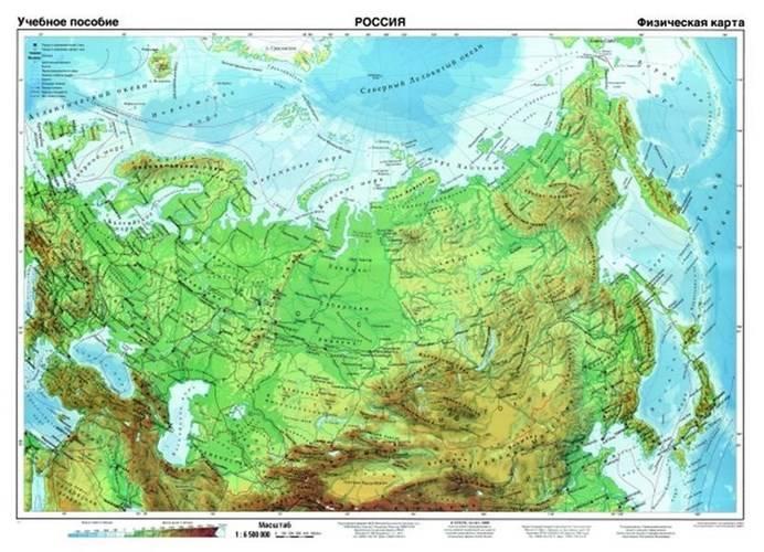 Rosja Fizyczna Mapa Scienna 1 6 500 000 Mapy Scienne Panstwa