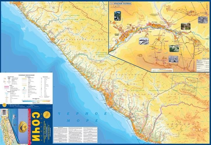 Soczi Plan Miasta Mapa Okolic 1 18 000 1 120 000 Mapy I Atlasy